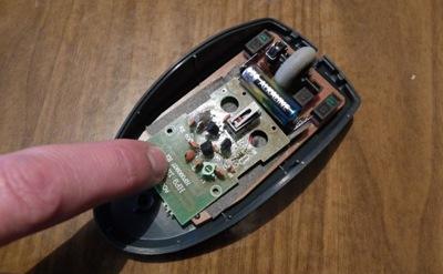 Дверной звонок в форме компьютерной мыши